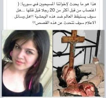 THE-MODERN-MARTYR-SYRIAN-CHRISTIAN