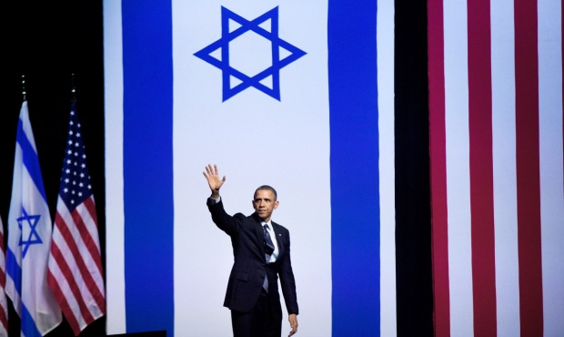 BESTPIX President Obama's Offical Visit To Israel And The West Bank Day Two