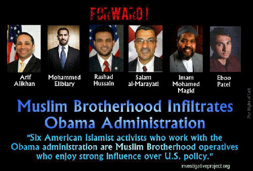 muslim-bros-in-the-whitehouse